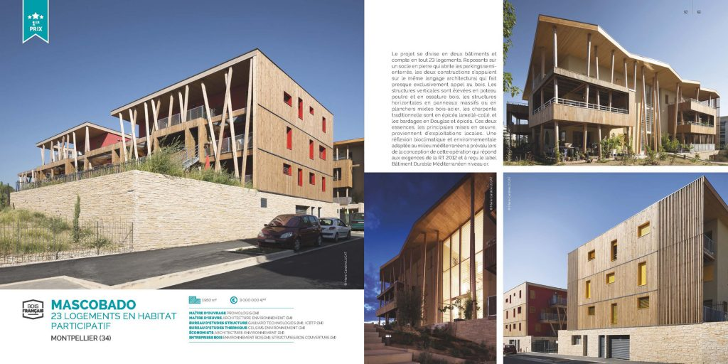 Prix national de la construction bois dition 2017 for Construction bois montpellier