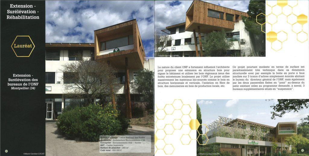 Lauréat projet bureaux de l'ONF au Palmares de la Construction Bois Occitanie 2019